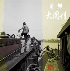 KZO shanghai 2013