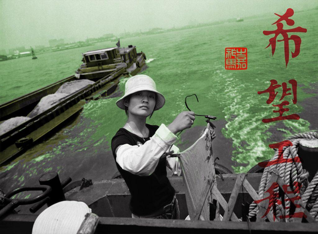 KZO shanghai 2008